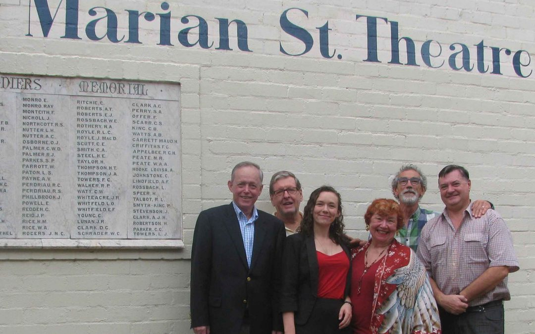 Save Marian Street Theatre Committee March 2017 photo